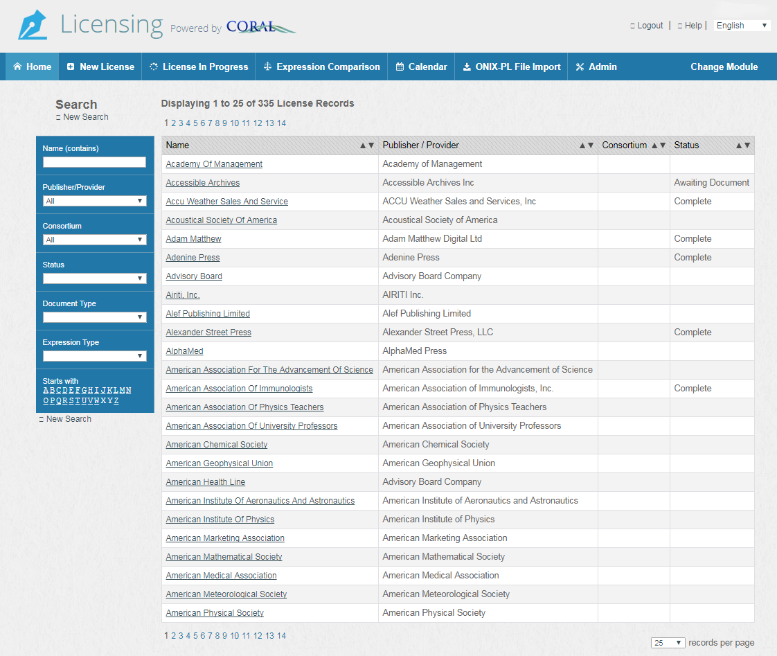 licensing module screen shot